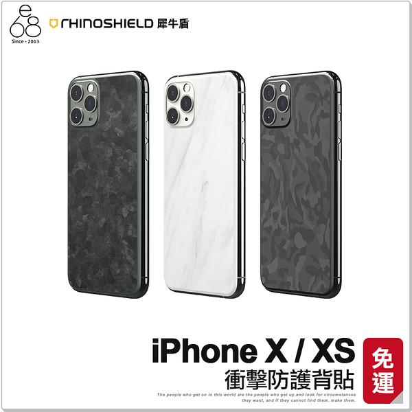 【犀牛盾】 iPhone X/XS 衝擊防護背貼 保護貼 厚膠 背面背膜 防刮 防撞 防指紋 後膜手機貼