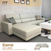 貓抓皮 耐抓皮 皮沙發 L型沙發 皮沙發 現貨展示 品歐家具【C074-5】