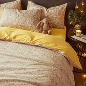 歐全棉棉質床上四件套1.8m宿舍單人床單3三件套被子被套被單【限時八五折】