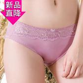 EASY SHOP-歐漾花翩 中腰三角褲(藕芋色)
