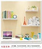簡約現代墻上置物架免打孔客廳書架裝飾架墻壁掛擱板化妝品收納架【年貨好貨節免運費】