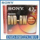 SONY DVD-RW 4.7GB 2X...