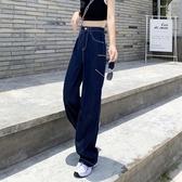 清倉特惠# 深藍色高腰闊腿拖地牛仔褲女夏季薄款年新款直筒寬松顯瘦褲子