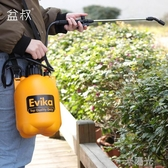 盆叔的店 EVIKA噴霧壺 肩背噴霧器 氣壓式園藝澆花噴壺澆花澆水WD  雙十一全館免運