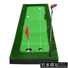 送球桿室內高爾夫套裝果嶺推桿練習器GOL...