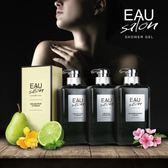 【EAU Salon】耀.沙龍 香氛沐浴乳3瓶組