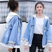 牛仔外套女春秋新款學院風寬鬆連帽假兩件學生韓版百搭上衣潮 交換禮物