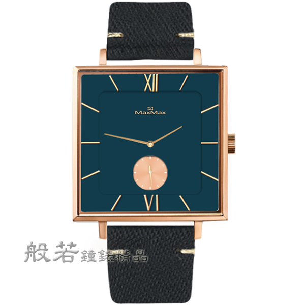 Max Max  極簡方塊風格設計腕錶-藍
