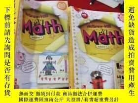 二手書博民逛書店罕見-Hill My Math Volume 1、2 兩本合售