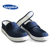 SEAGEBEL 防靜電網面鞋 防塵工作鞋 PVC網面鞋 帆布潔凈鞋 無塵鞋   蘑菇街小屋
