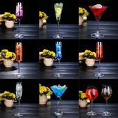 玻璃雞尾酒杯瑪格麗特杯馬天尼杯香檳杯