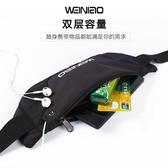 運動跑步腰包女手機腰包男馬拉鬆裝備健身超薄隱形腰帶多功能防水