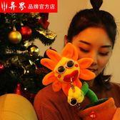 兒童玩具的玩偶毛絨娃娃可愛電動0-1-2-3-4-5-6周歲女孩男孩寶寶【購物節限時83折】