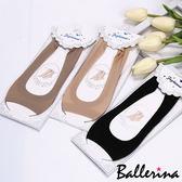 Ballerina-露趾沁涼防滑無痕隱形襪(1雙入)