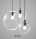 北歐餐廳泡泡玻璃球小吊燈
