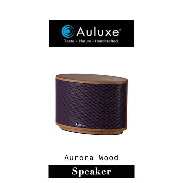 【G2 STORE】Auluxe 韻之語 Aurora Wood 藍芽 觸控原木 桌上型 音響/喇叭 一年保固 紫色