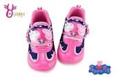 Peppa Pig 佩佩豬 運動鞋 女童 中小童 MIT慢跑鞋 K7480#桃紅◆OSOME奧森鞋業