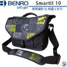 ★百諾展示中心★BENRO百諾 單肩攝影背包精靈Ⅱ系列SmartII 10