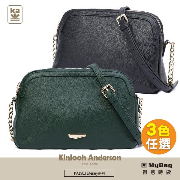 Kinloch Anderson 金安德森 側背包 Literary 肩背包 斜背包 鍊條包 KA190302 得意時袋