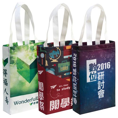 [客製化] 環保袋 全彩環保不織布袋 21x34cm (側邊無車縫)S1-32021A HFPWP