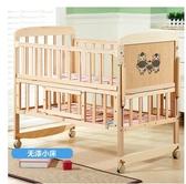 搖籃兒童床實木寶寶床可折疊多功能bb新生兒童拼接大床無漆小搖床XQB