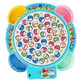 兒童電動釣魚磁性寶寶小貓早教益智力動腦小孩玩具1男孩2女孩3歲5 【宅家好幫手】