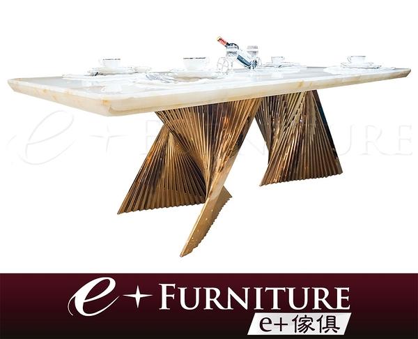 『 e+傢俱 』BT1 泰特 Tate 現代奢華多層次設計 餐桌 | 餐台 | 不鏽鋼餐桌 | 現代餐桌 | 桌子