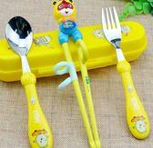 幼兒童筷子訓練筷寶寶學習練習筷