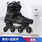 輪滑鞋 成人男女溜冰鞋成年直排滑輪鞋花式平花鞋專業旱冰鞋滑冰鞋【八折搶購】