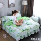 簡約家紡床裙四件套雙人被套1.2/1.5/1.8/2.0m米床罩床笠床上用品WL2683【衣好月圓】