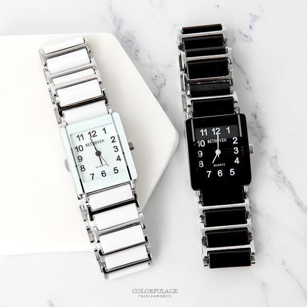 手錶 數字氣質陶瓷腕錶 柒彩年代【NE2000】單支