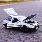 頭文字D豐田AE86仿真合金車模男孩小車兒童玩具車小汽車模型擺件