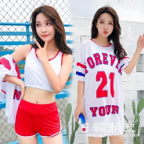 泳衣  分體泳衣女運動款比基尼三件套平角罩衫韓國學生保守顯瘦溫泉泳裝