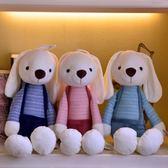 小兔子公仔兒童玩偶情人節娃娃抱枕女生日禮物結婚慶大號毛絨玩具XSX