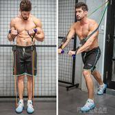 拉力繩健身男練力量訓練彈力帶練腹肌胸肌健身器材家用彈力繩套裝igo 探索先鋒