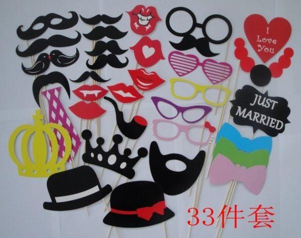 33款 眼鏡造型 婚禮派對拍照小道具 彩色搞怪鬍子 趣味婚禮迎賓─預購CH288