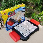 奇棋樂磁性中國象棋抽屜式方便收納帶磁性棋類玩具生日禮物