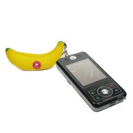【蘭堂創意】香蕉手機吊飾