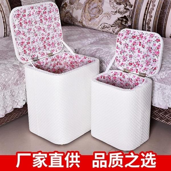 收納椅多功能收納凳子實木可坐成人時尚沙發儲物凳皮整理箱家用換鞋椅子CY『新佰數位屋』