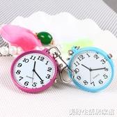 新款護士鑰匙扣掛錶老年人大錶盤清晰字面項?錶兒童懷錶男女學生 美好生活