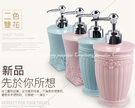 【雕花分裝瓶】歐式乳液瓶 按壓式空瓶 洗手乳液 旅行露營戶外 保養品化妝品