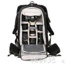 相機包 NewDawn806單反相機包攝影包雙肩佳能尼康戶外大容量防盜男女背包 韓菲兒