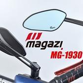 機車兄弟【MAGAZI】MG-1930後視鏡 鏡盤可折後視鏡 防眩光 藍鏡
