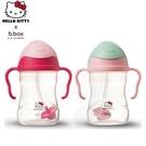 澳洲 b.box Kitty升級版防漏水杯-桃紅/粉紅【佳兒園婦幼館】