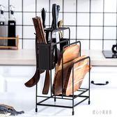 家用刀架菜板架廚具砧板多功能刀具收納架子菜刀座廚房用品置物架 qz2900【甜心小妮童裝】