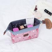 ♚MY COLOR♚素雅鋼架化妝包 收納袋 出國 旅遊 多夾層 滌綸 補妝 保養品 旅行 出差 收納 【P586】