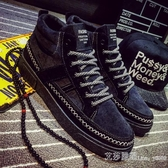 運動休閒鞋潮男鞋子板鞋百搭韓版棉鞋潮鞋鬆糕鞋 新年禮物