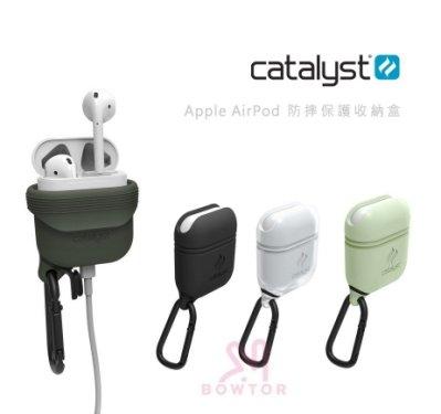 光華商場。包你個頭【Catalyst】超輕薄 Apple AirPod 防摔 保護收納盒 防潑水 快速充電 可拆卸掛勾