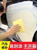 修補膏原子灰汽車膩子膏快干固化劑補土補漆泥子套裝木質劃痕修復鈑金灰 交換禮物
