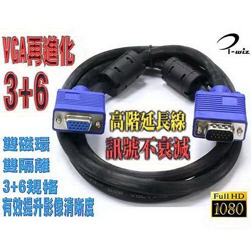 2919 VGA 15公對15母訊號線15米 3+6